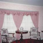 custom bright pink draperies